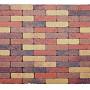 ACTIONLINE Melange coloré  20x5x7 (wf)